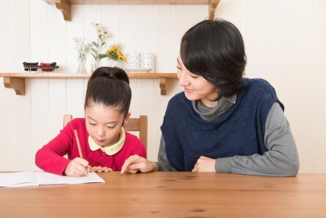 授業が終わったら、親子で一緒に復習!
